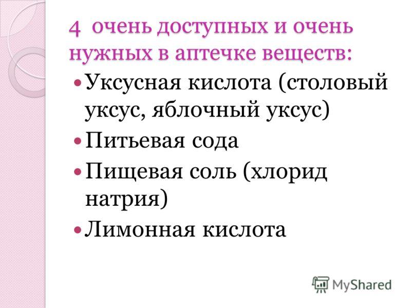 """Презентация на тему: """"Муниципальный конкурс мультемедийных ..."""