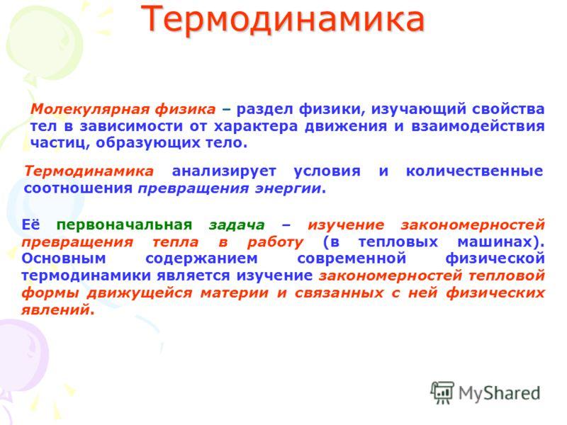 Скачать Сборник Задач С Параметрами