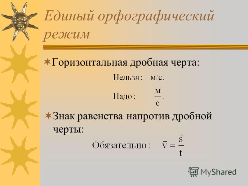Структура физической теории Научные факты: делимость вещества, диффузия, расширение и сжатие тел, диффузия и др. Идеализированный объект: идеальный газ Ядро теории: постулаты (основные положения МКТ), Законы (основное уравнение МКТ), Константы (пост.