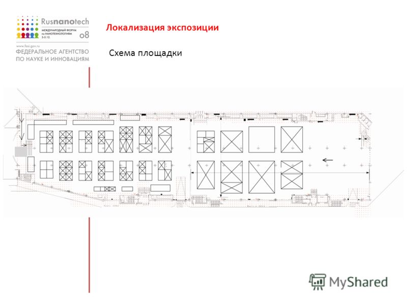 Локализация экспозиции Схема площадки