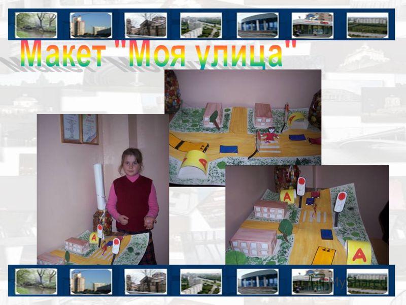 Трифонова Анна 4 А класс