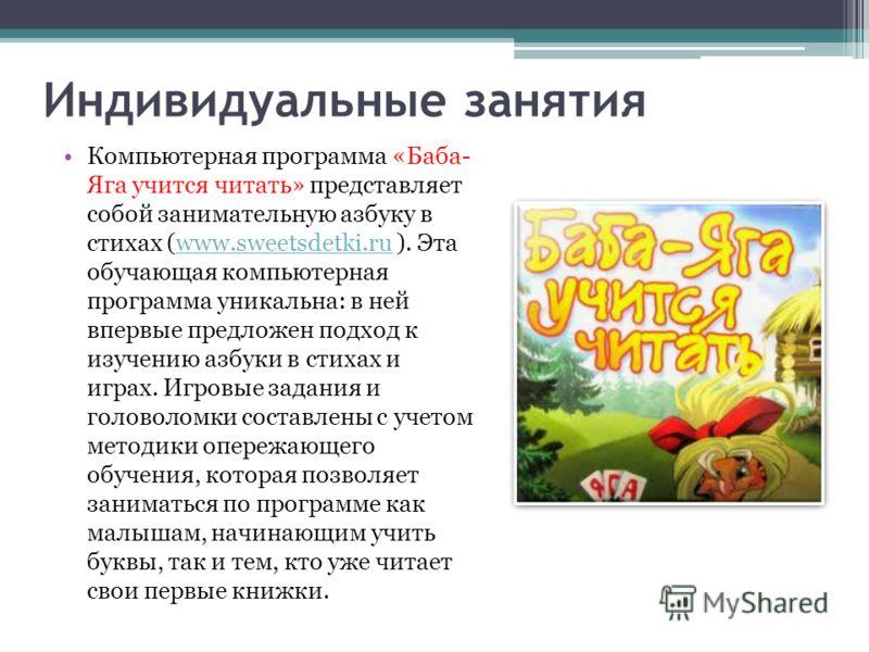 Гончарова Лента Времени Специализированная Компьютерная Программа