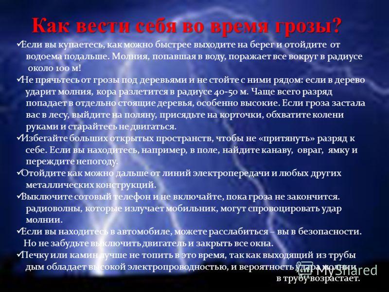 Голицын Городок Сорванцов Скачать
