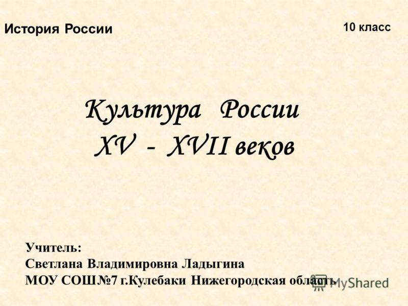 знакомства кулебаки нижегородская область без регистрации