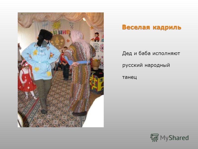 Обычаи И Обряды Русского Народа Презентация