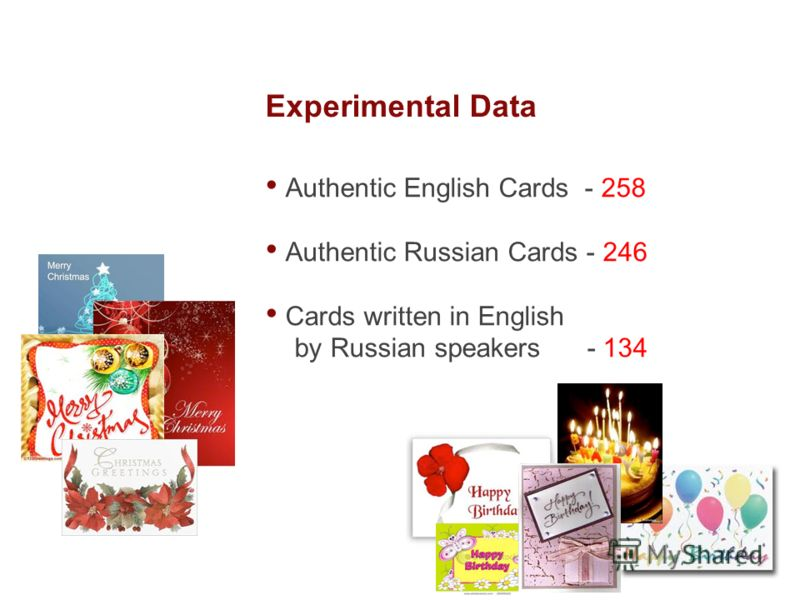 Experimental Data Authentic English Cards - 258 Authentic Russian Cards - 246 Cards written in English by Russian speakers - 134