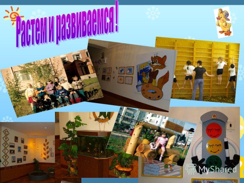 www.thmemgallery.comCompany Logo НОД ОД в ходе режимных моментов Общий объем обязательной части Программы включает время, отведенное на: Самостоятель ная деятельность детей Взаимодействи е с семьями детей