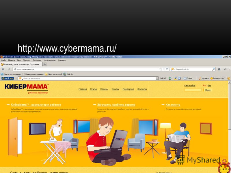 http://www.cybermama.ru/