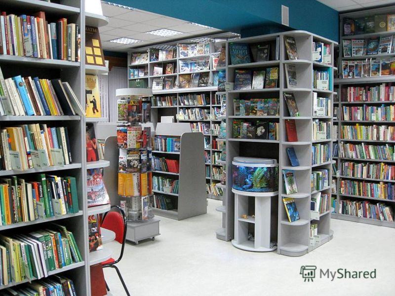 Зал естественно-научной и технической литературы