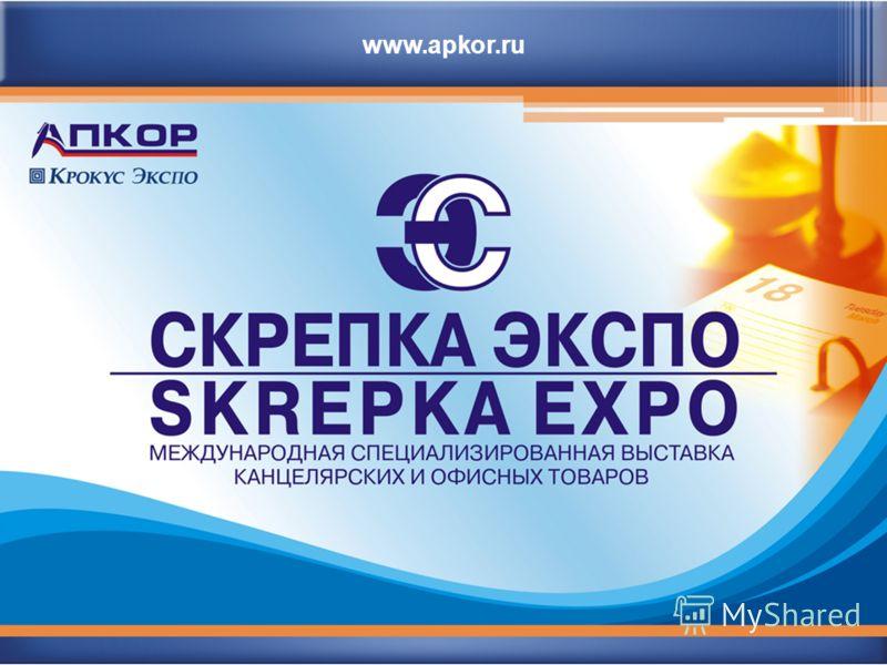 www.apkor.ru