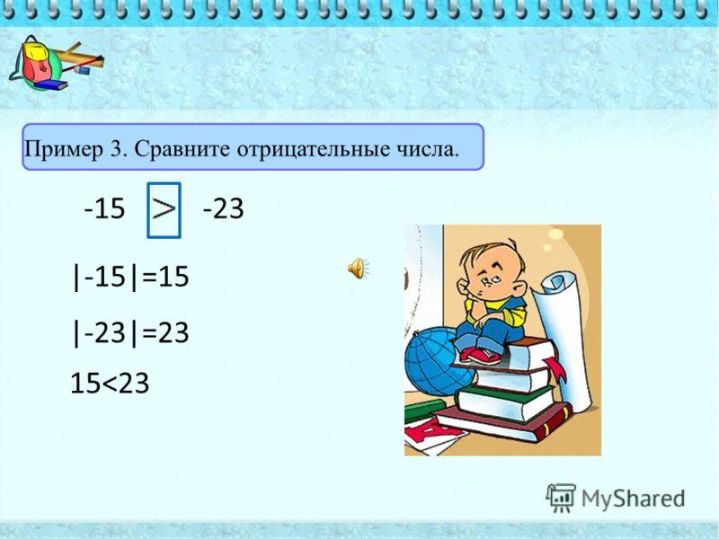 3,67483,675 3=3 6=6 7=7 4