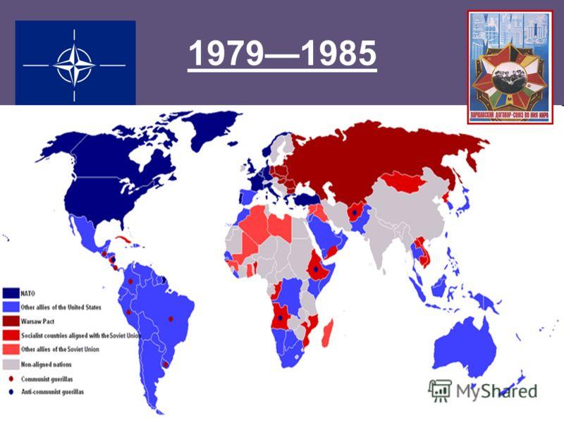 19791985