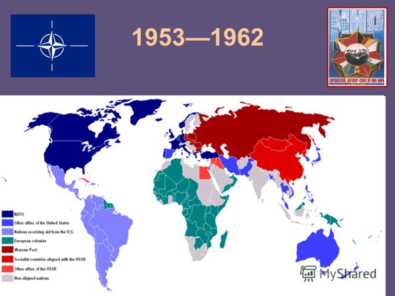 19531962