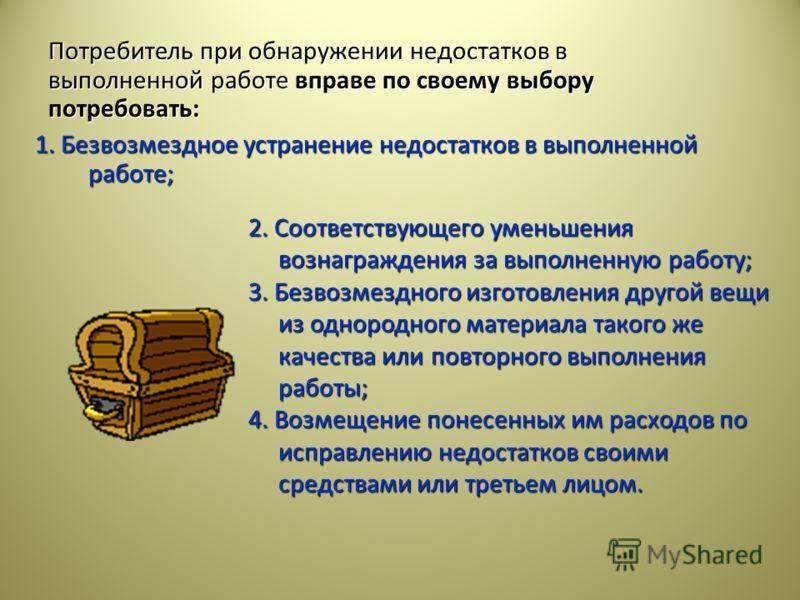 исправления в товарных чеках: