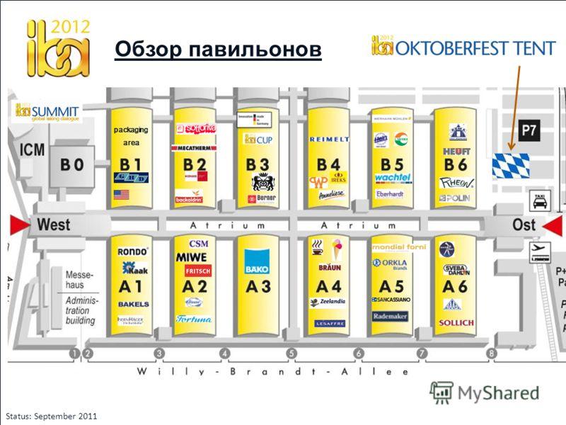 27 Обзор павильонов Status: September 2011 packaging area