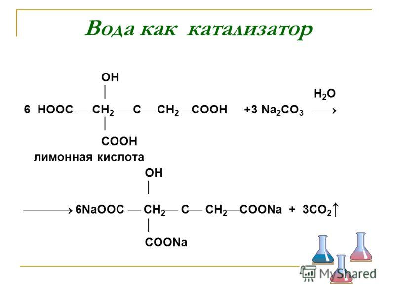 Взаимодействие воды с оксидами неметаллов S + O 2 SO 2 SO 2 + H 2 O H 2 SO 3