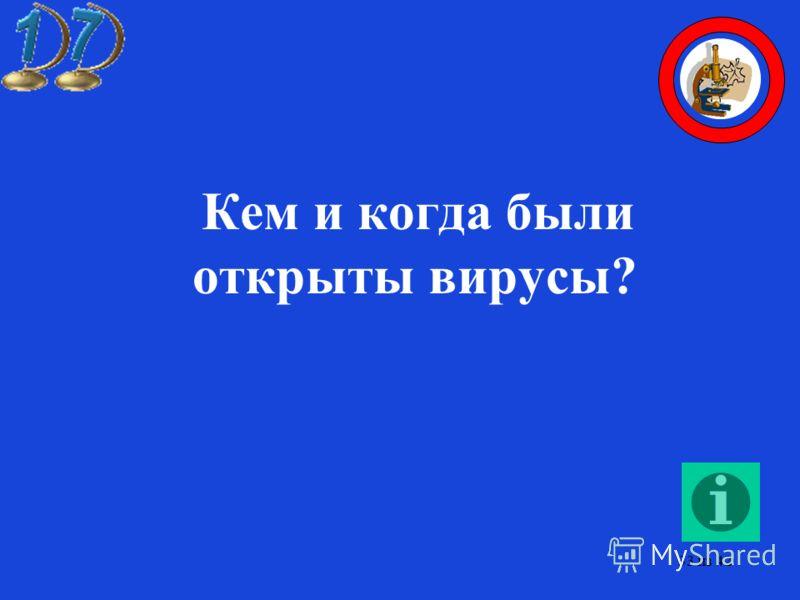 Ответы: 1, 4, 5, 6, 8, 10 32 из 42