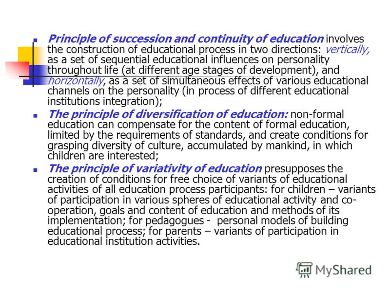 Principle of succession and continuity of education involves the construction of educational process in two directions: vertically, as a set of sequential educational influences on personality throughout life (at different age stages of development),