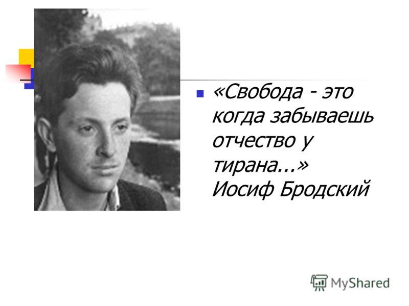 Александр Сунгуров. Толерантность в политике Курс «Толерантность как образ жизни» Лекция 2.