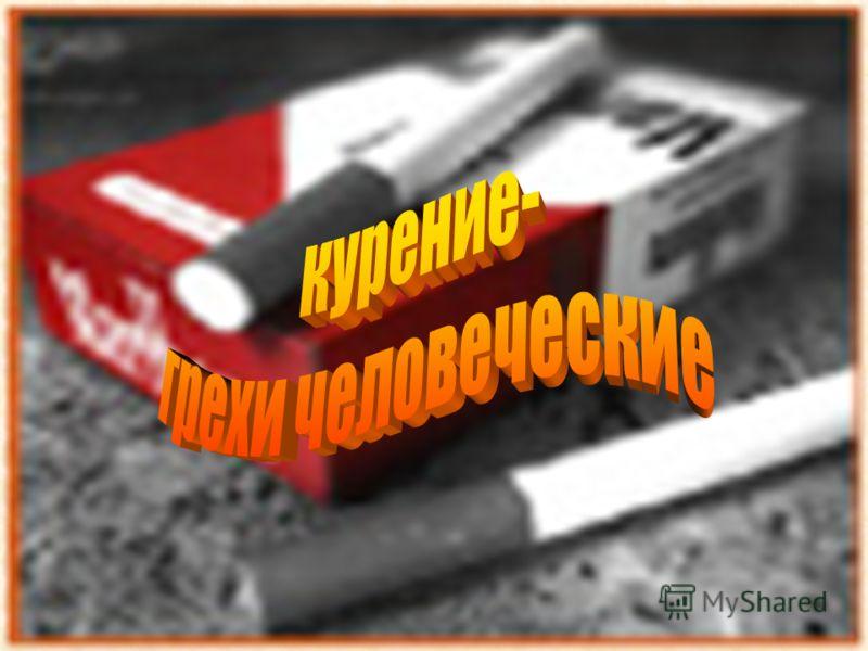 © Тронева Л.Ф., 2008 год