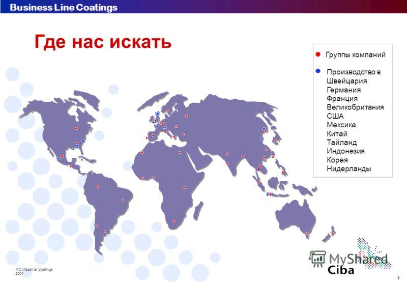 MC Industrial Coatings 2001 5 Business Line Coatings 1990 1992 1994 1996 1998 2001 Пигменты / Хронология IRGACOLOR (ванадатовисмутовый пигмент для красок и пластмасс) CINQUASIA Red RT-280-D (первое предложение DPP/QA для пластмасс) CINQUASIA Cabernet