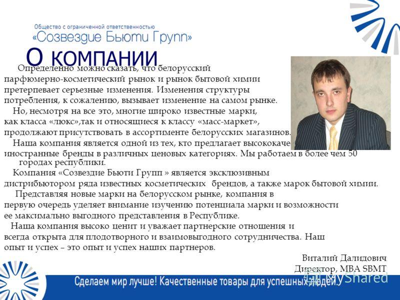 Resume tsum ru