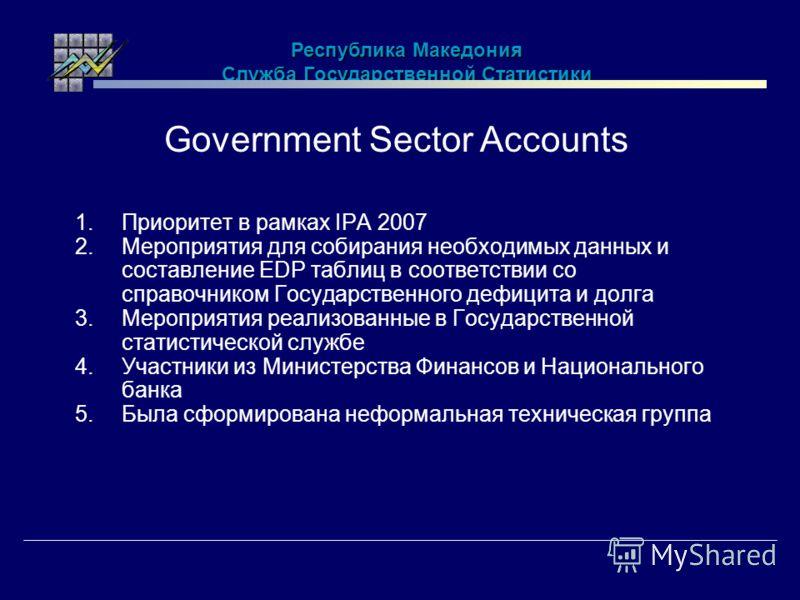 1.Приоритет в рамках IPA 2007 2.Мероприятия для собирания необходимых данных и составление EDP таблиц в соответствии со справочником Государственного дефицита и долга 3.Мероприятия реализованные в Государственной статистической службе 4.Участники из