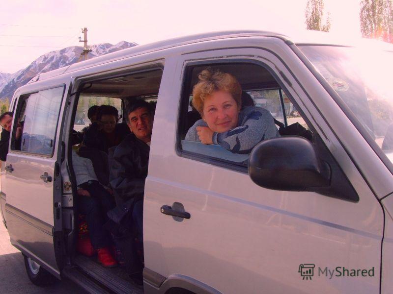 Проект ЮНЕСКО по социально-психологической и профессиональной реабилитации учителей с юга Кыргызстана