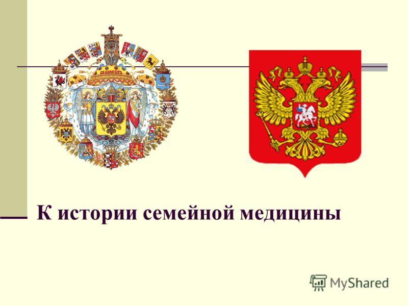 Запись к врачу краснодар женская консультация кузнечная