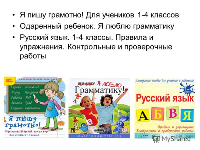Гдз по Математике 3 Класс 21 Век Рудницкая Юдачева 1 Часть