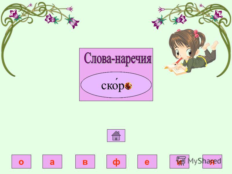 ребя́та тетра́дьучени́кпена́лязы́крусский класс рису́нок зисяееееяисяеесссс