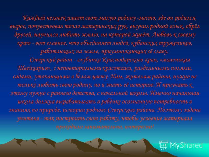 Куратор Атаман Классный руководитель Командир отряда Казачий совет Казачьи сектора