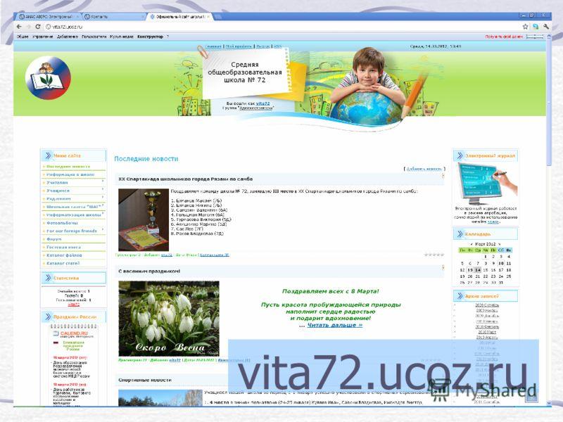 vita72.ucoz.ru