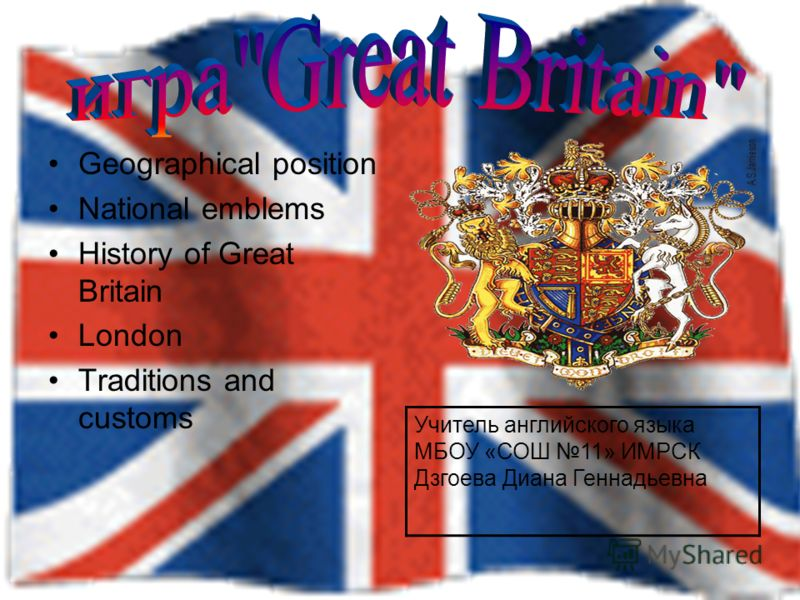 Traditions and holidays of Great Britain   GCSE Religious Studies     Learn English