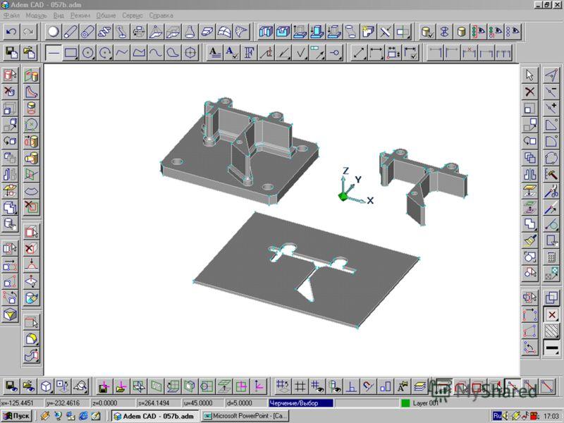 Рабочая плоскость на контур Команда Рабочая Плоскость На Контур позволяет расположить рабочую плоскость таким образом, чтобы ось X была касательна к выбранному ребру объемной модели или плоского элемента в указанной точке. При этом центр относительно