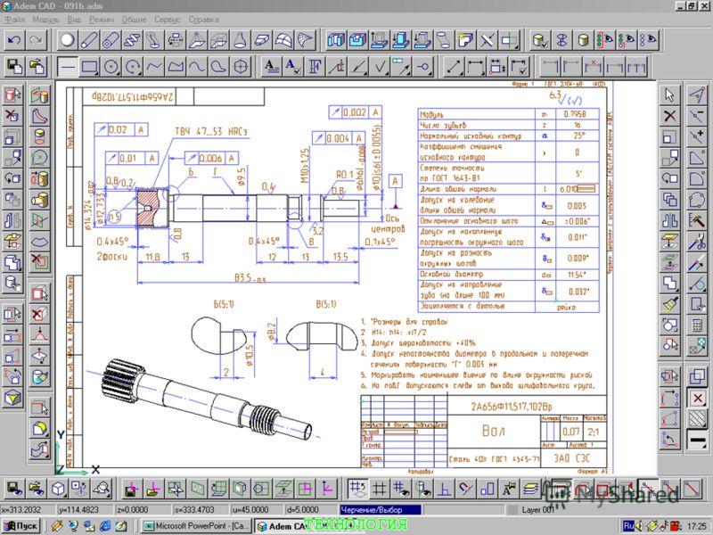 Для выбора узлов необходимо: Нажать кнопку на панели инструментов Деформация 2D. Указать левый верхний угол рамки выбора и, нажав левую кнопку мыши, переместить ее в правый нижний угол. Выбранные узлы окажутся внутри рамки. Выбрать аналогично остальн