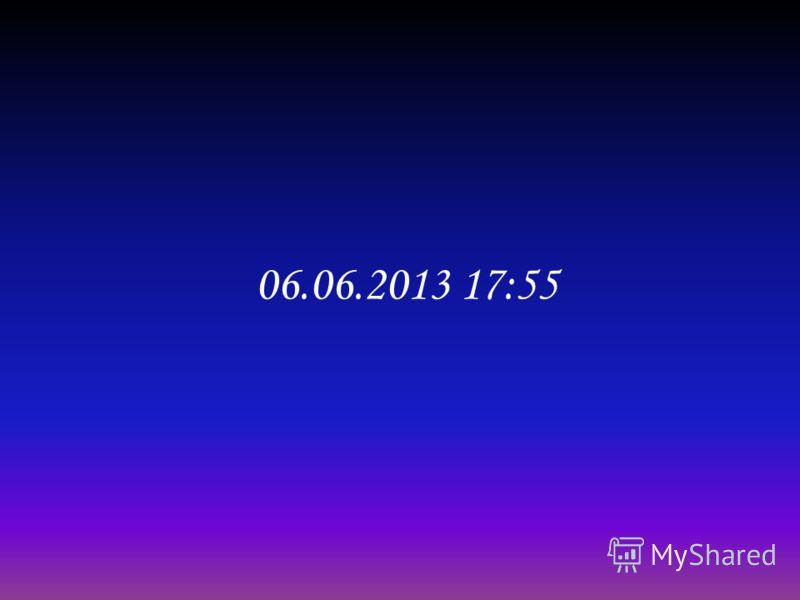 06.06.2013 17:57