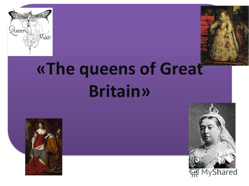 «The queens of Great Britain»