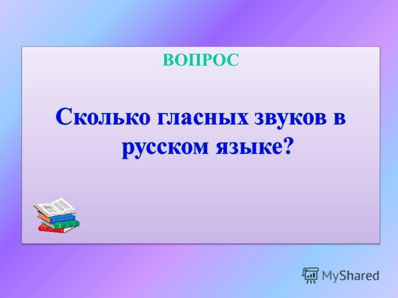 ОТВЕТ Л(эль), М(эм), Н(эн), Р(эр), Й(й краткое).