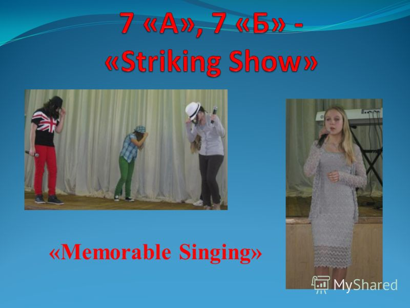 «Memorable Singing»