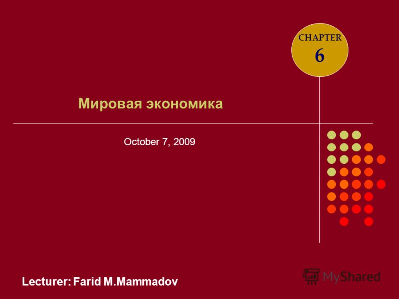 Lecturer: Farid M.Mammadov Мировая экономика CHAPTER 6 October 7, 2009