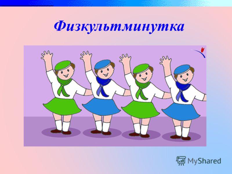 Гдз по английскому 4 класс биболетова перевод