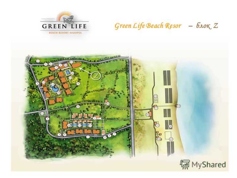 Green Life Beach Resor – блок Z