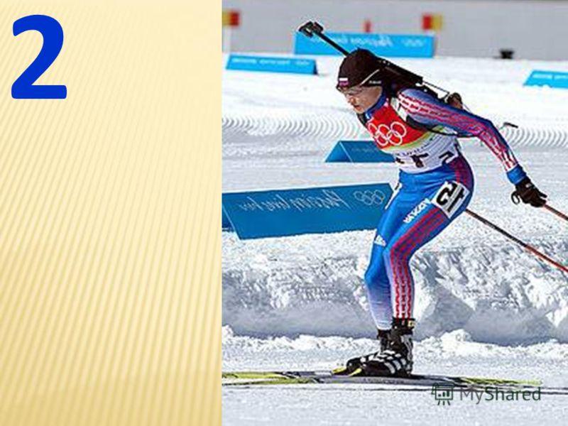 1 Как называется олимпийская дисциплина, в которой конькобежцы двигаются по кругу? А. Лонг-трек В. Шорт-трек С. Раунд-трек