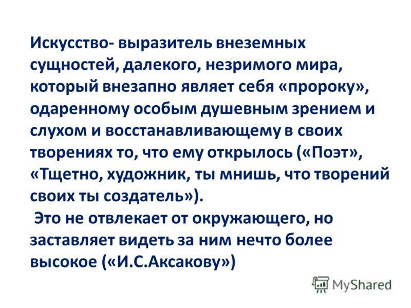 Алексей константинович толстой 1817