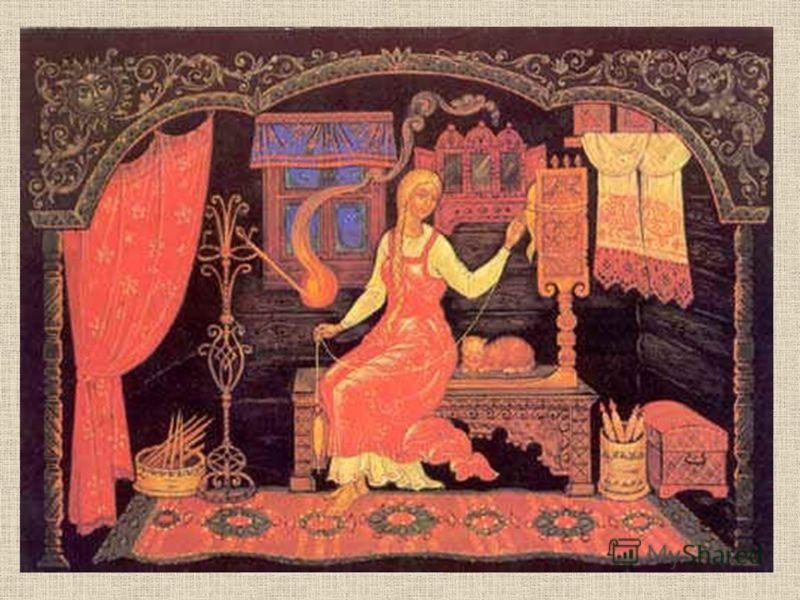 Сарафан Помимо понёв крестьянки носили сарафаны и юбки. Комплекс одежды с сарафаном в конце XIX - начале XX века ассоциировался в России с «национальным костюмом».