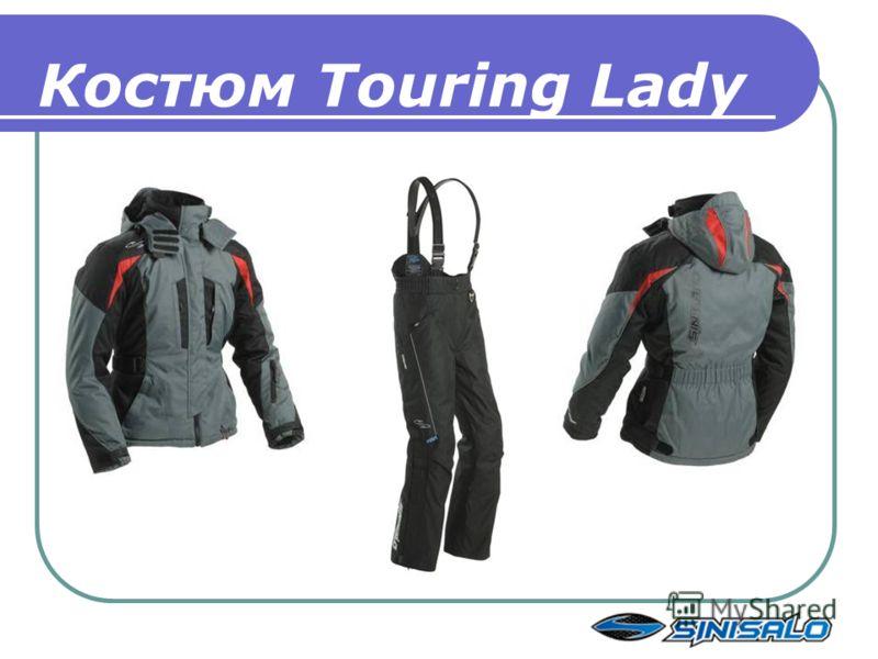Костюм Touring Lady
