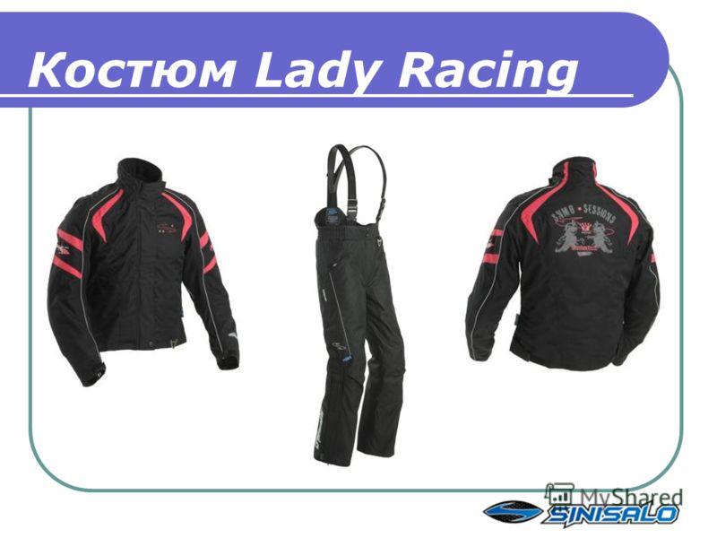 Костюм Lady Racing
