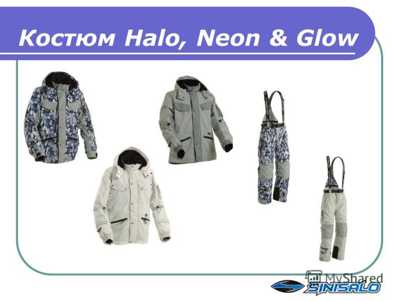 Костюм Halo, Neon & Glow