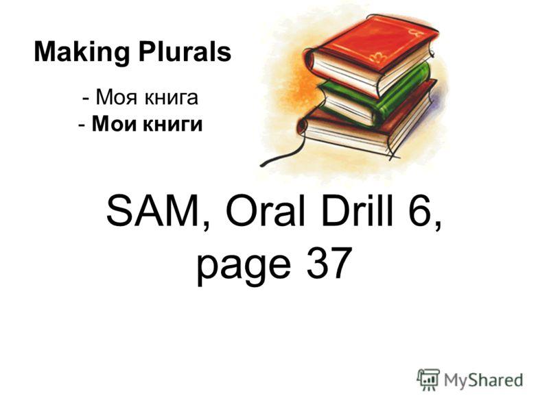 SAM, Oral Drill 6, page 37 - Моя книга - Мои книги Making Plurals